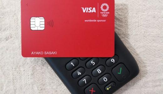 クレジットカードのタッチ決済に対応しました