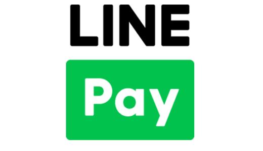 LINE Payオンライン支払にも対応しています